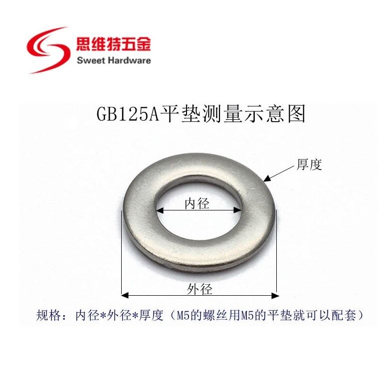 Carbon Steel and 304 316 stainless steel metric flat washer DIN125
