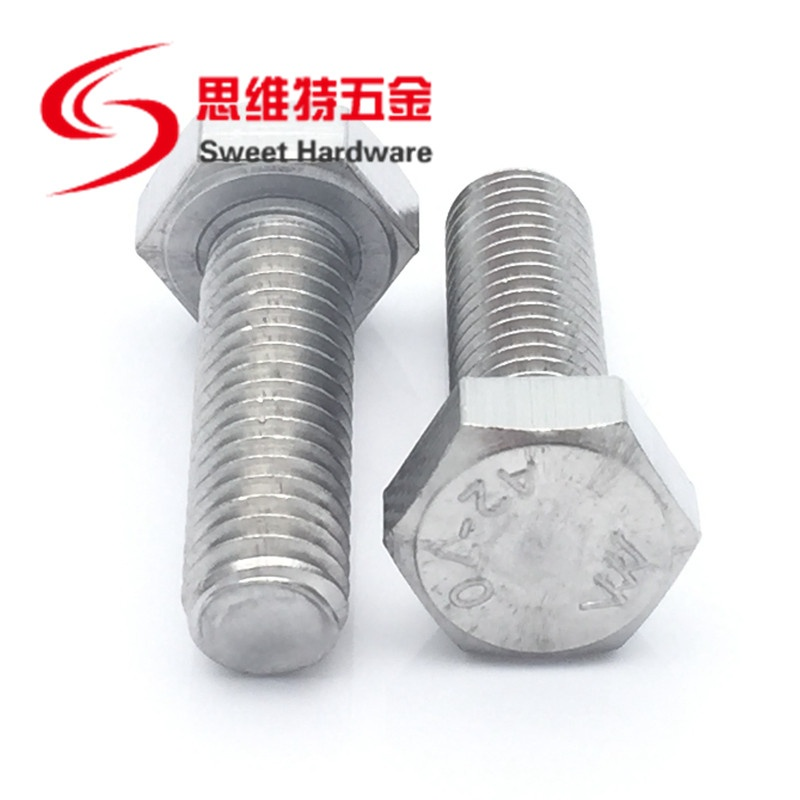 304 stainless steel hex bolts DIN933