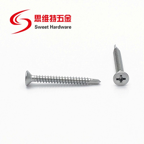 philips countersunk flat head self drilling screws with cross drive SS410