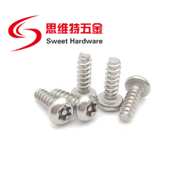 Tamper Resistant 6 Lobe Pin Torx Button Head Security Self Tapping Screws with blunt tip