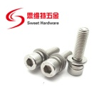 A2-70 A4-80 stainless steel hex socket allen screw captive with flat washer spring lock washer